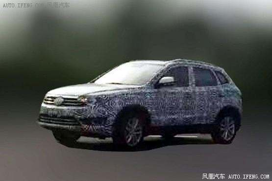 Scoop : un SUV Volkswagen inconnu se montre en Chine