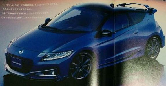 [Image: S0-Honda-le-restylage-du-CR-Z-en-fuite-359667.jpg]