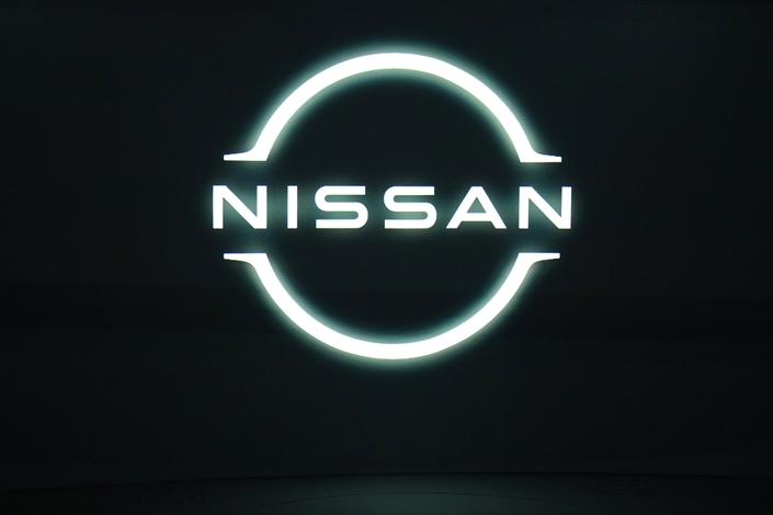 Nissan dévoile son nouveau logo