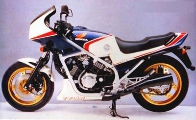 Honda VF750F : le V4 vu par le premier constructeur mondial