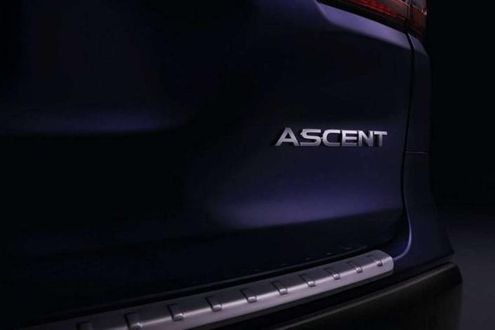 Salon de Los Angeles : Subaru nous annonce l'Ascent à sept places