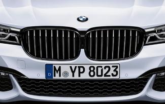 La BMW Série 7 gagne de nouveaux équipements et accessoires M Performance