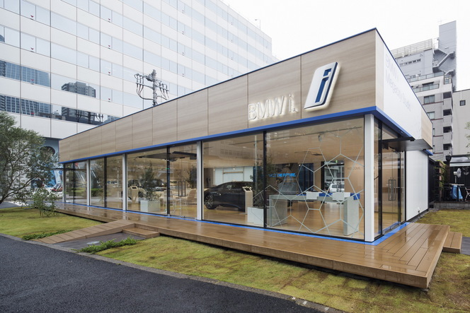 Un showroom BMW i ouvre au Japon