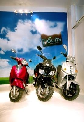 Ouverture d'un magasin spécialisé dans les scooters électriques