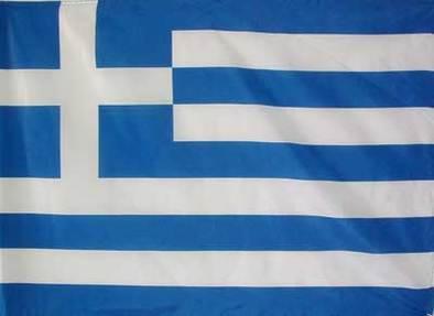 Formule 1: En route vers la Grèce