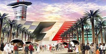 Abu Dhabi: Lieu de pélerinage pour la F.1 ?