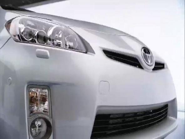 Voici la Toyota Prius III !