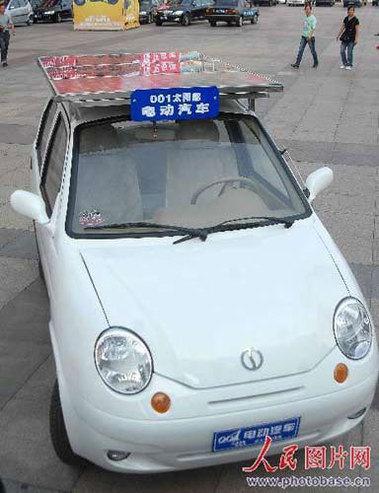 Une voiture chinoise à l'énergie solaire !