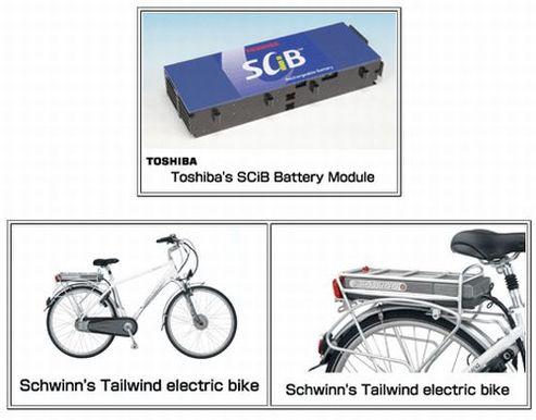 La batterie SCiB de Toshiba destinée à un vélo électrique