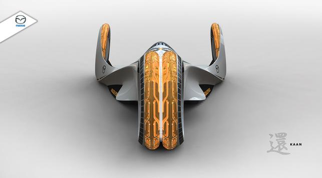 Los Angeles Design Challenge 2008 : le vainqueur est le Concept MAZDA KAAN