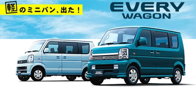 "DAMD Concept B Type 1 Every DA64W alias ""Suzuki Escalade"""