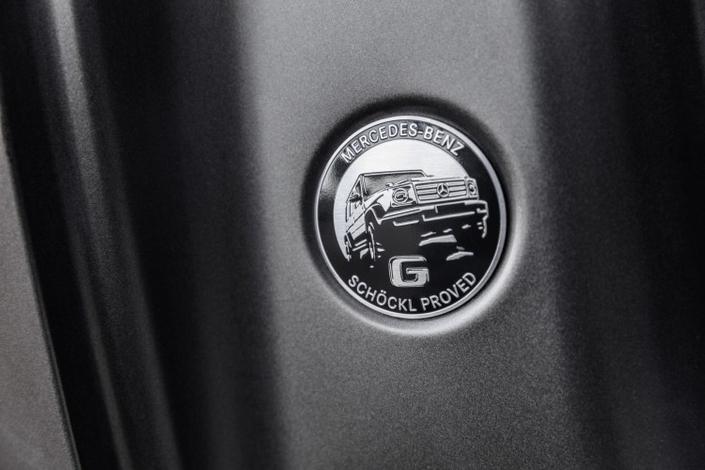Mercedes dévoile l'intérieur du nouveau Classe G