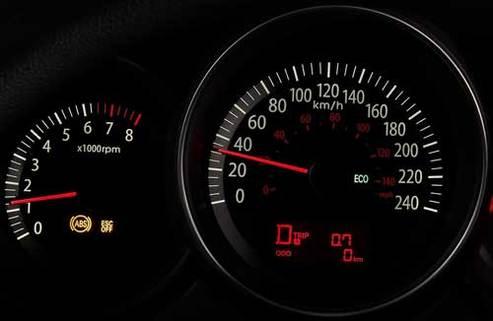 Economie de carburant : la nouvelle Kia Magentis 2009 adopte l'Eco Minder