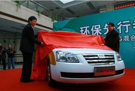 Lancement d'une voiture chinoise mild-hybrid : la Chery A5 BSG