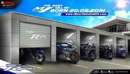 Nouveauté - Yamaha: la nouvelle R25 sera dévoilée le 20 mai