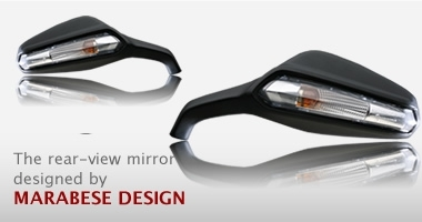 Mirror Deluxe: rétros made in Italie.