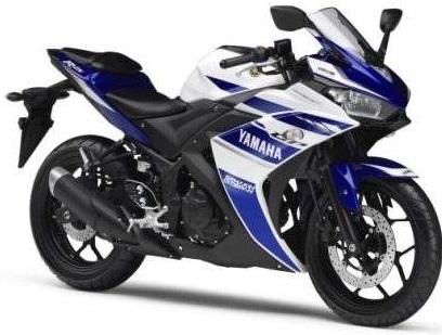 Nouveauté - Yamaha: la R25 a été lancée en Indonésie