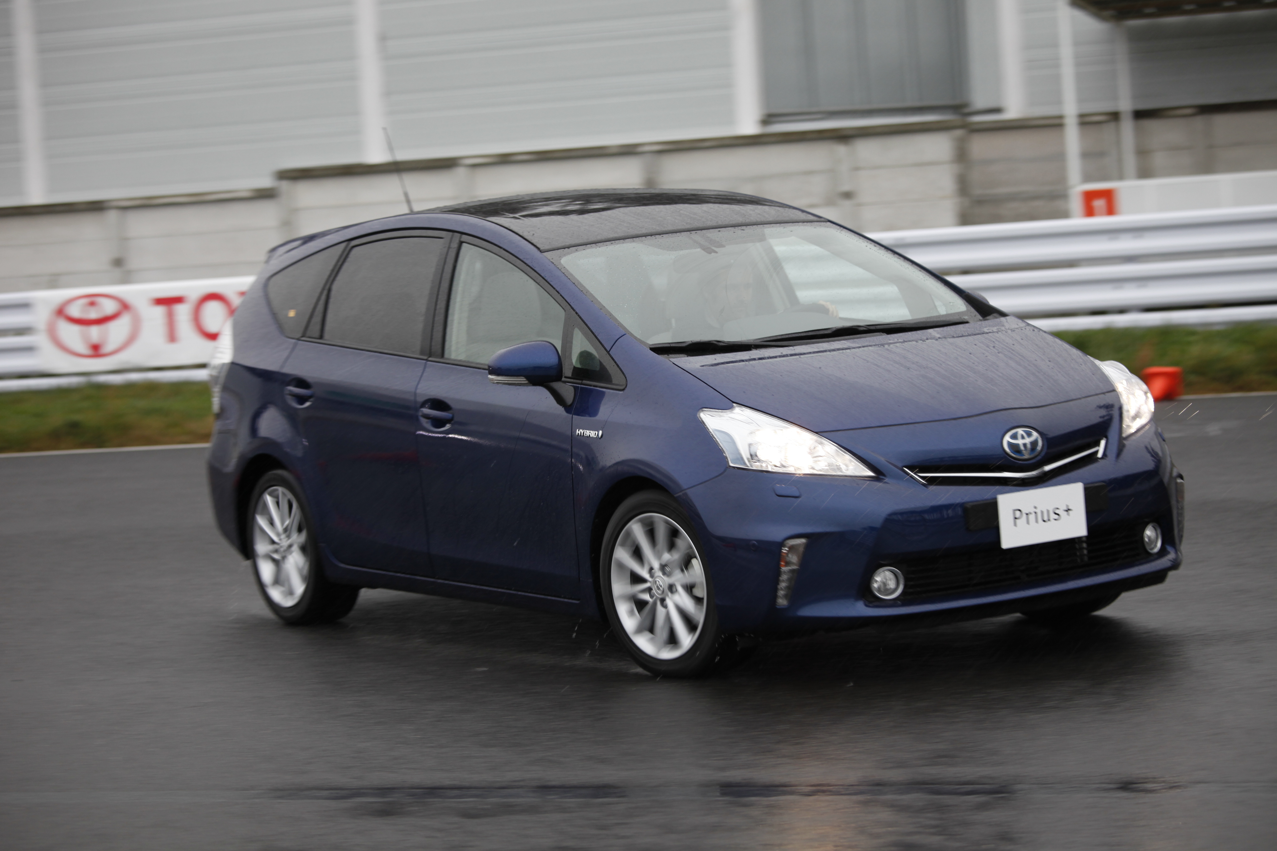the toyota prius essay In regards the toyota prius case, the factors that the company dealt with are: customers: toyota launched the first generation in 2001 with a small, cramped and not attractive car into a market were the big suv's were dominating the business.