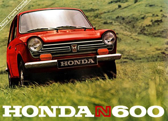 Tokyo 2009 : Honda EV-N concept, une N600 électrique