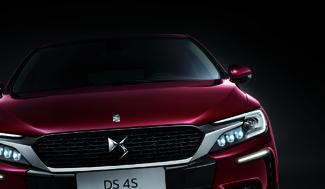 DS dévoile une DS 4S pour la Chine
