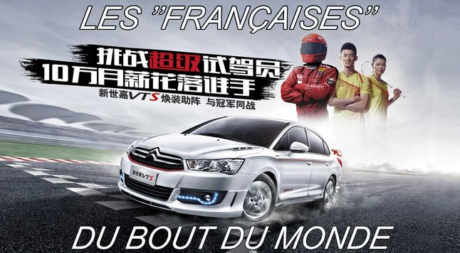 Les automobiles françaises du bout du monde