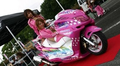 Big Scoot: La messe d'Osaka
