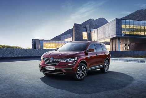 Salon de Shanghai 2019 - Renault dévoile le Koleos restylé