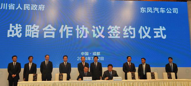 Dongfeng et PSA lancent leur 4e usine en Chine