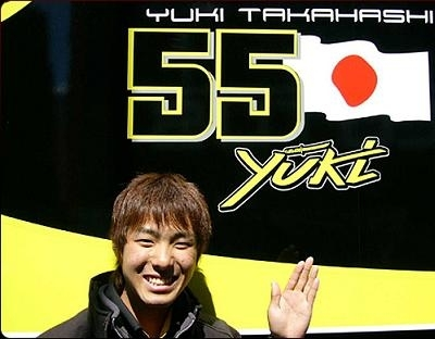 250 Valence: Takahashi brisé