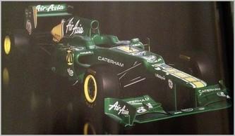F1 : super teasing pour la nouvelle Lotus E20