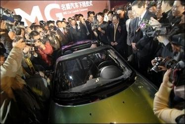 MG Motors renaît et cherche des sous