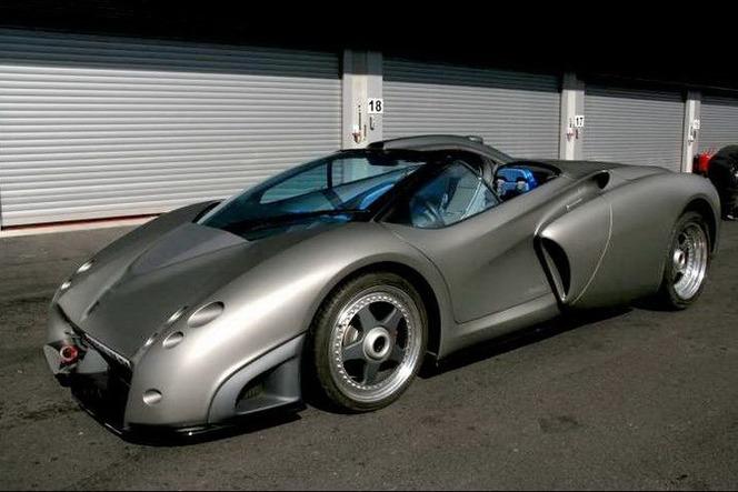 Plus rare que la Veneno, achetez la Lamborghini Pregunta