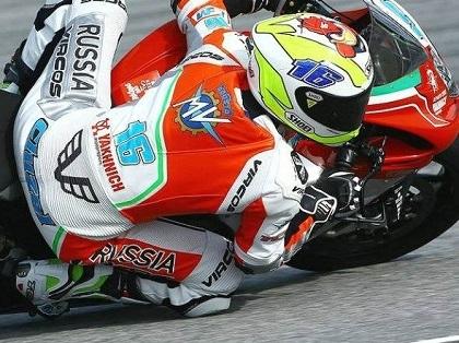 Supersport - MV Agusta: Jules Cluzel écrit l'histoire