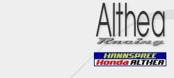 Supersport - Honda: Lagrive aura bien une CBR dernier cri