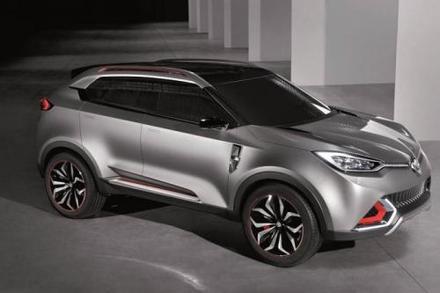 Salon de Shanghai 2013 - Le concept MG CS dévoilé