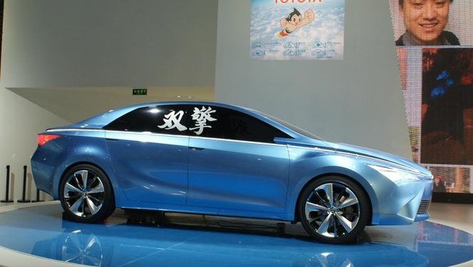 Shanghai 2013 : Yundong Shuangqing II, c'est du Toyota dans le texte