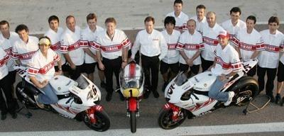 Les inscrits du Moto GP 2007