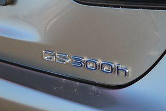 Deux moteurs hybrides sont proposés au catalogue