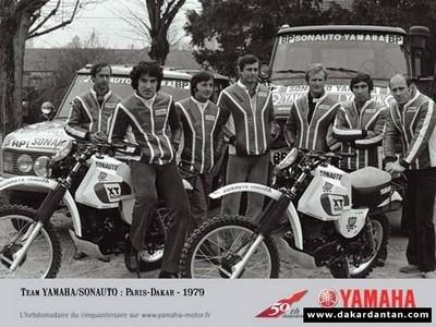 Dakar 1979: une première édition qui fait déjà beaucoup parler d'elle.