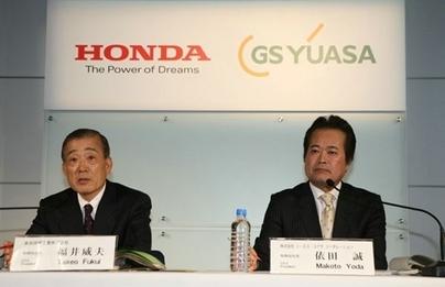 La Revolution selon Honda : supersportive électrique pour 2010