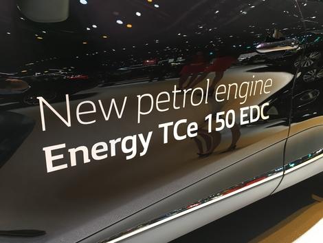 Ce moteur existe en 130 ch avec boîte mécanique, ou en 150 ch aveu choix boîte mécanique ou pilotée à double embrayage EDC7.