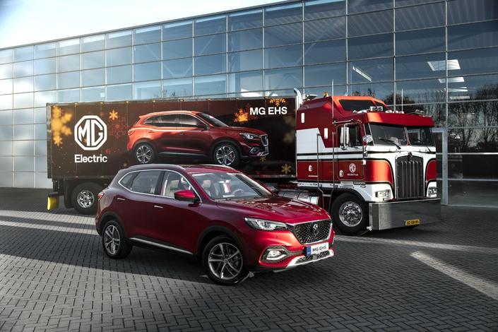 MG EHS : le premier modèle hybride arrive en Europe