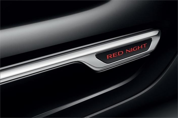 Renault lance la série spéciale Twingo Red Night