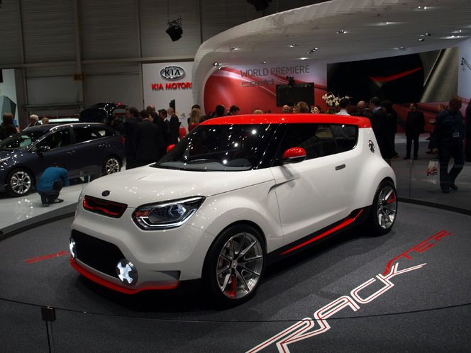 Salon de gen ve 2012 kia track 39 ster concept - Concept salon de the ...
