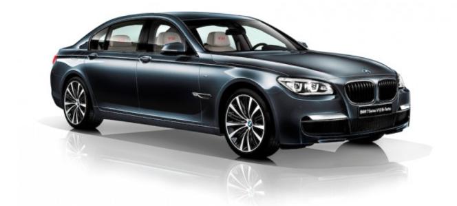 BMW lance une version limitée de la Série 7 au Japon