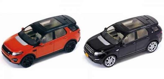 Mondial de Paris 2014 - Le Land Rover Discovery Sport se dévoile en miniature