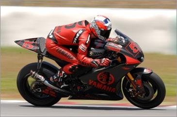 Moto GP: Test Losail D.1: Yamaha est prêt