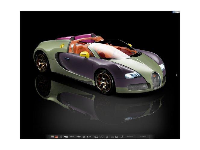 Concours Bil sur Facebook : imaginez la Bugatti Veyron la plus moche !