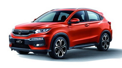 Salon de Chengdu 2014 : Honda XR-V, le Vezel de Chine