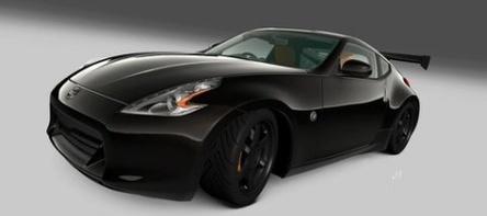Gran Turismo 5 : démo le 17/12 pour la GT Academy 2010